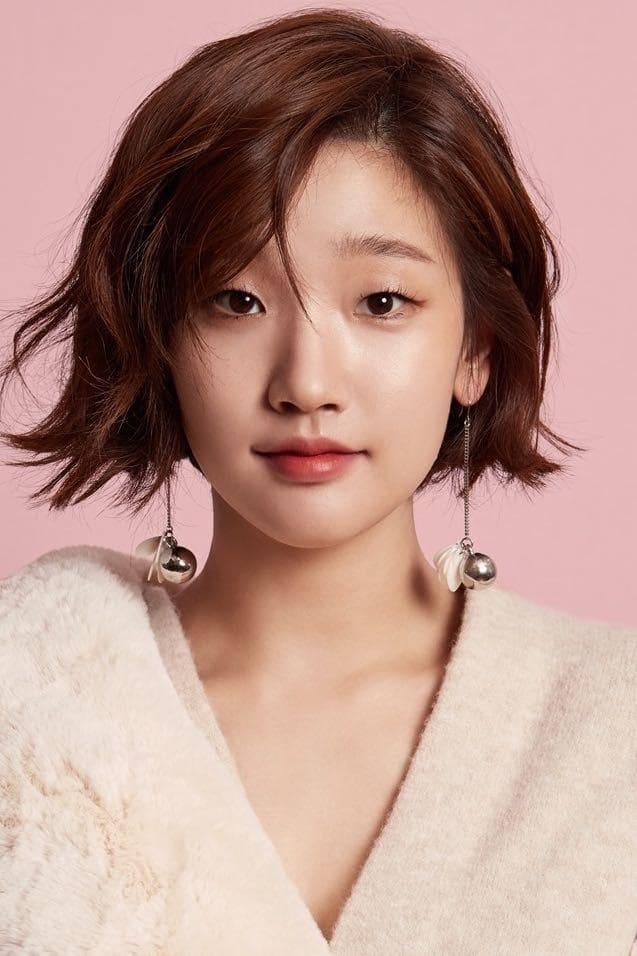 Park So-dam isKi-jung