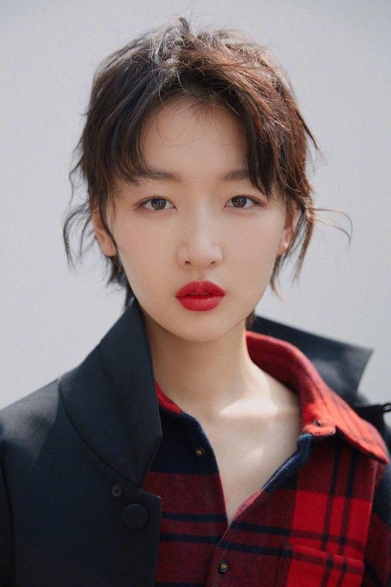 Zhou Dongyu isLiu Qing